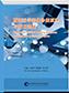 国际出版医学影像诊断原理