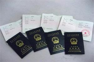 2019年南京市职称评审,职称申报的变化
